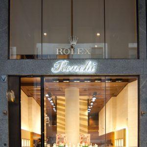 Shop portal, Ronchi